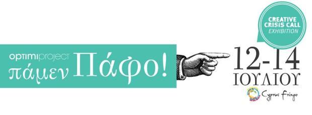 Creaive Crisis Call - Paphos