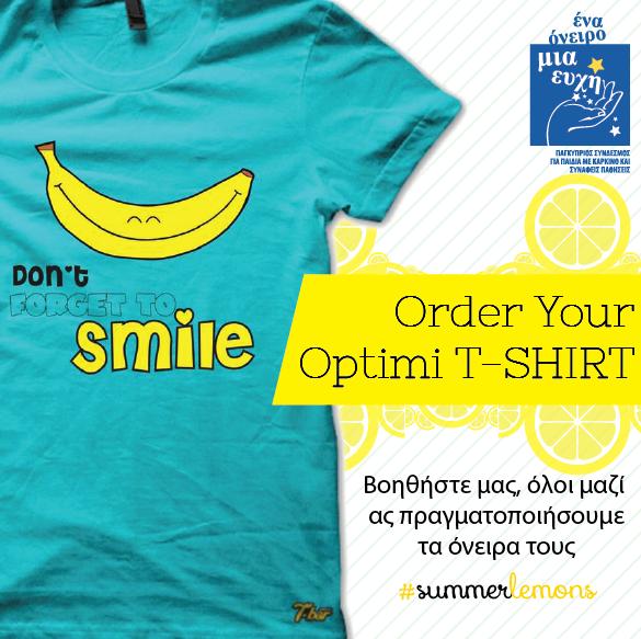 Optimi T - shirt