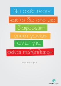 Quote8-01