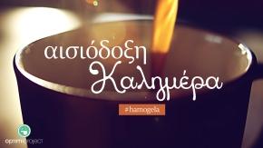 Coffee_gr-Comp-1_00190