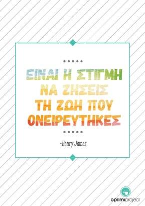 rito_greek