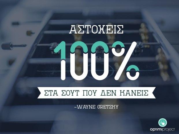 Astoxeis-100%.jpg
