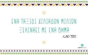 LaoTsi-Quote